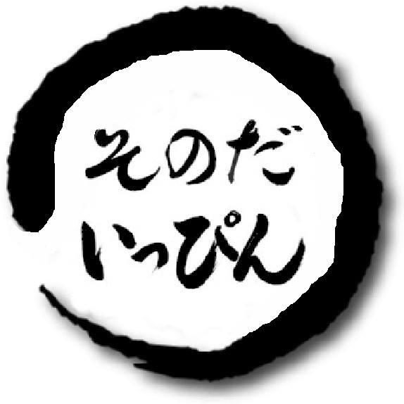 園田商店街、地域活性化【園田逸品研究会】
